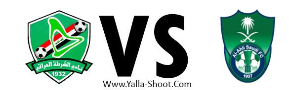al-ahly-vs-al-shorta