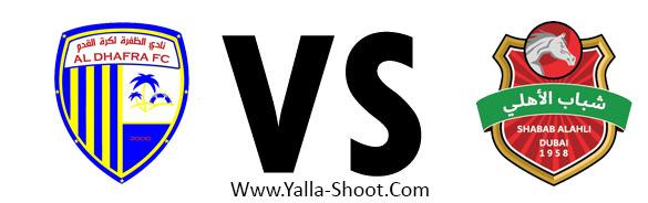 al-ahly-vs-aldhafra