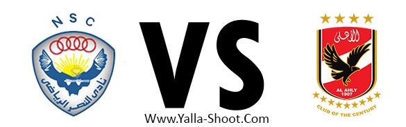 al-ahly-vs-alnasr-egypt