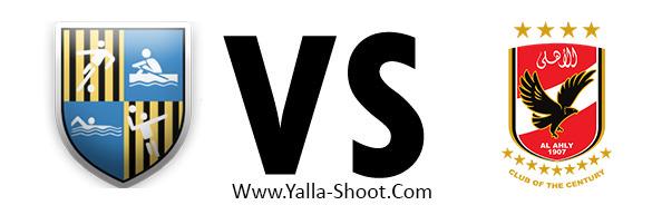 al-ahly-vs-arab-contractors