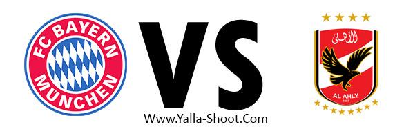 al-ahly-vs-bayern-munich