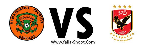 al-ahly-vs-berkane