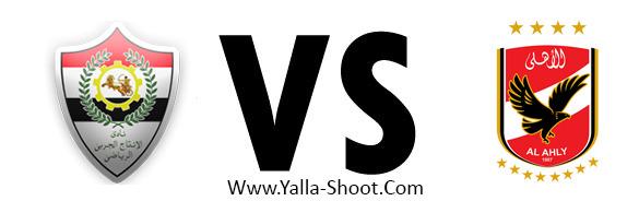 al-ahly-vs-el-entag-el-harby-