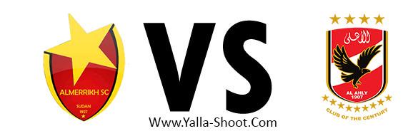 al-ahly-vs-el-merreikh