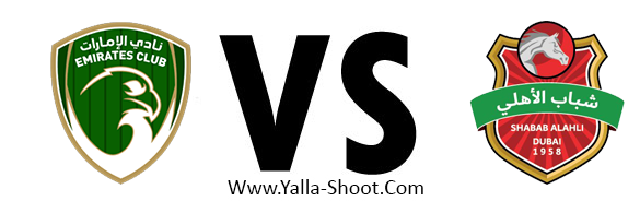 al-ahly-vs-emirates-club