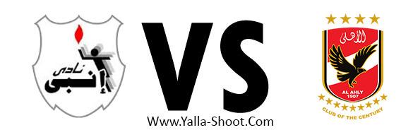 al-ahly-vs-enppi