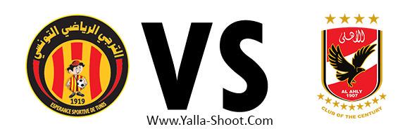 al-ahly-vs-espérance-tunis