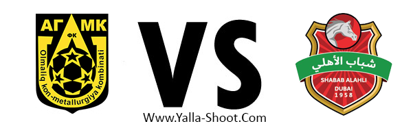al-ahly-vs-fk-agmk