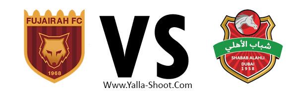 al-ahly-vs-fujairah