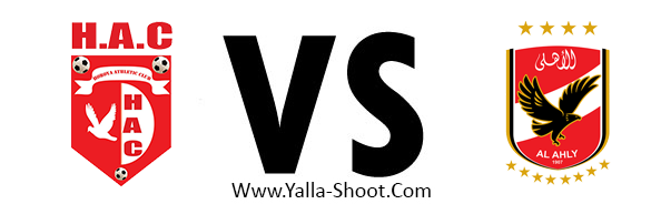 al-ahly-vs-horoya-athletic-club