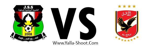 al-ahly-vs-js-saoura