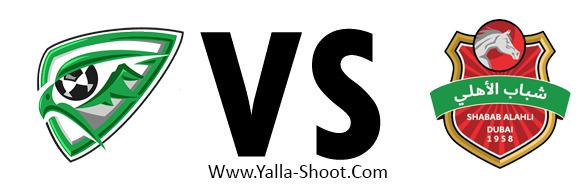 al-ahly-vs-khor-fakkan