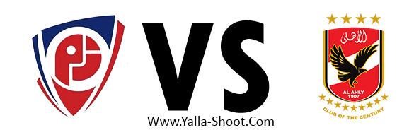 al-ahly-vs-petrojet