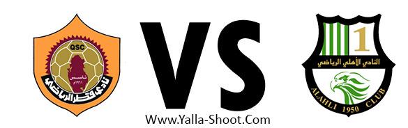 al-ahly-vs-qatar-fc