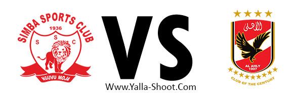 al-ahly-vs-simba