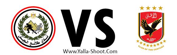 al-ahly-vs-tala-al-jaish