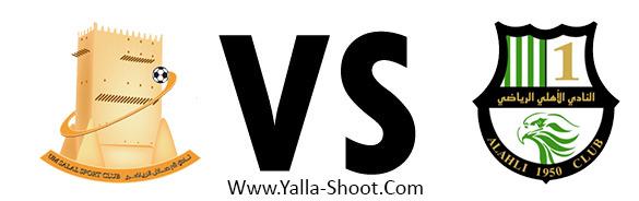 al-ahly-vs-umm-salal