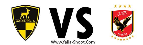 al-ahly-vs-wadi-degla