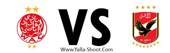 al-ahly-vs-wydad-athletic-club