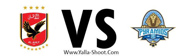 al-ahram-fc-vs-al-ahly