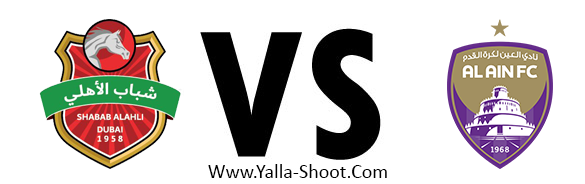 al-ain-vs-al-ahly