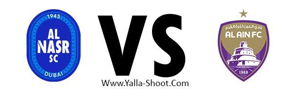 al-ain-vs-al-nasr