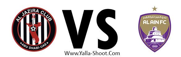 al-ain-vs-aljazira