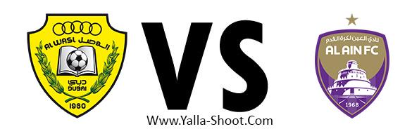 al-ain-vs-alwasl