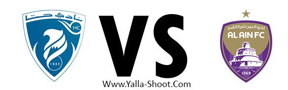 al-ain-vs-hatta