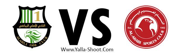 al-arabi-vs-al-ahly