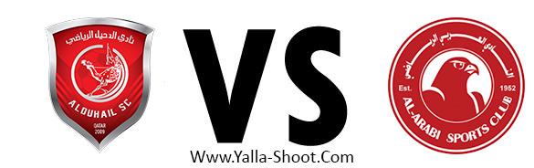 al-arabi-vs-al-duhail