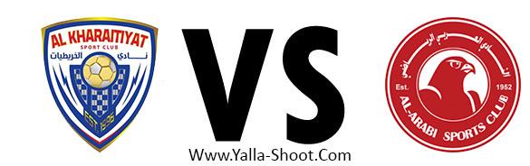 al-arabi-vs-al-khuraitiat
