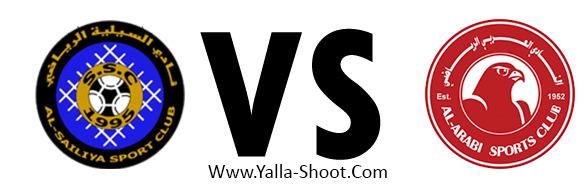 al-arabi-vs-al-sailiya
