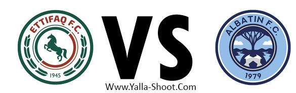 al-baten-vs-al-ettifaq