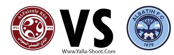 al-baten-vs-al-faisaly