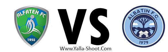 al-baten-vs-al-fateh