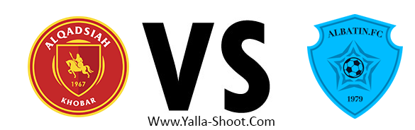 al-baten-vs-al-qadisiyah