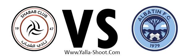 al-baten-vs-al-shabab