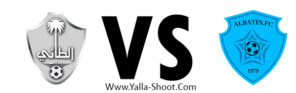al-baten-vs-al-tai