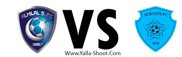 al-baten-vs-alhilal