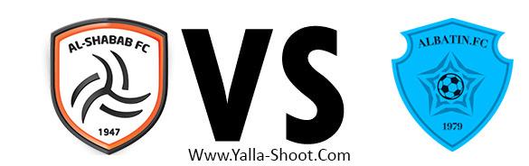 al-baten-vs-alshabab