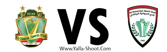 al-diwaniya-vs-al-shorta