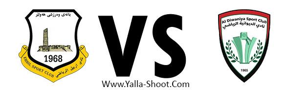 al-diwaniya-vs-arbil