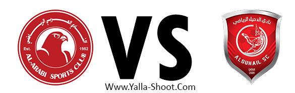 al-duhail-vs-al-arabi