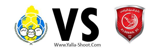 al-duhail-vs-al-garrafa