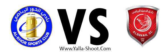 al-duhail-vs-al-khor-sc