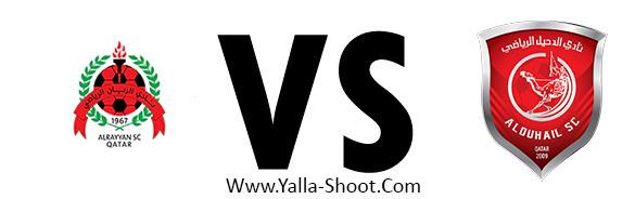 al-duhail-vs-al-rayyan