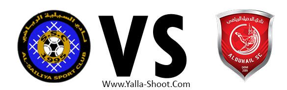 al-duhail-vs-al-sailiya