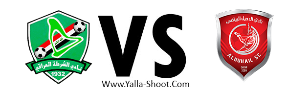 al-duhail-vs-al-shorta