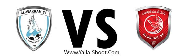 al-duhail-vs-al-wakra